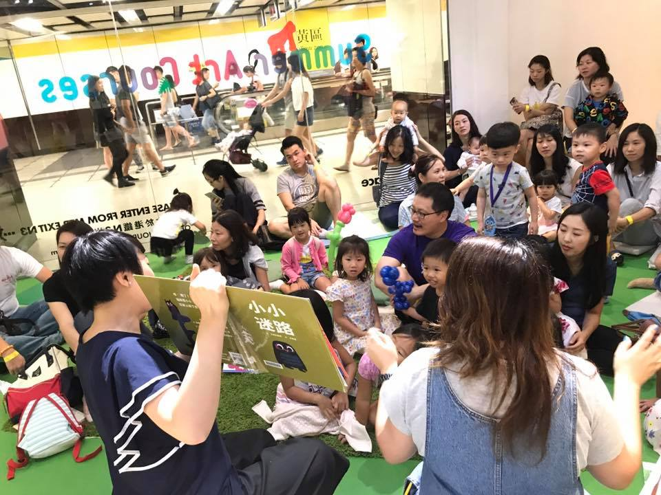 Reading Fun! Storytelling X Family Summer Art Craft Workshop - K11 Art Infinity - K11