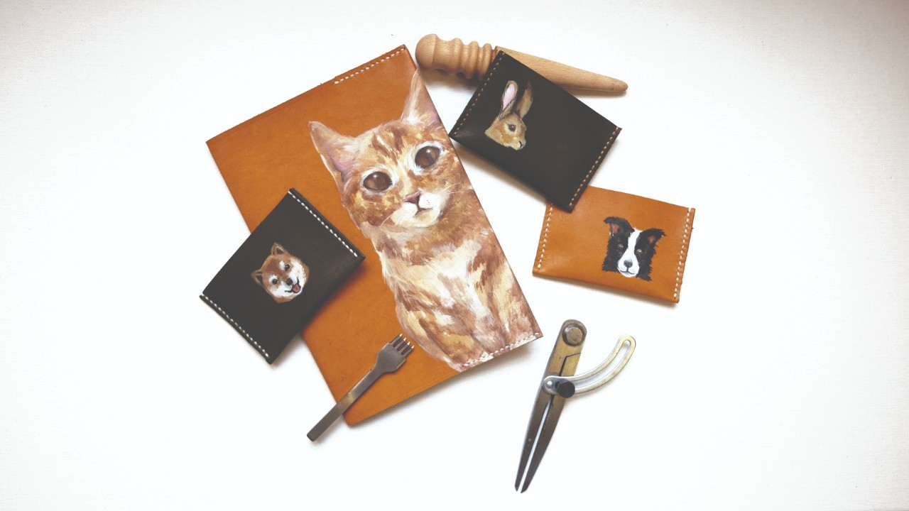Draw Your Pet: Leather Case Workshop  - DESIGN - K11