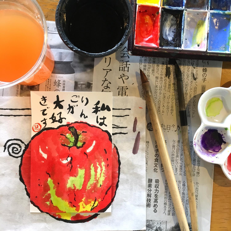 Afternoon Tea × Basic Etegami Workshop - K11 Art Infinity - K11