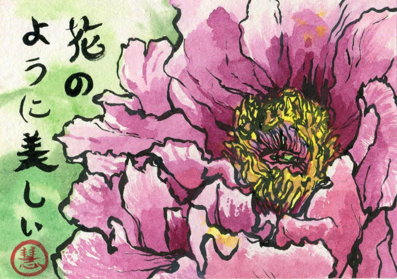 The Pursuit of Perfection: Embracing the Takumi Spirit - K11 Art Infinity - K11