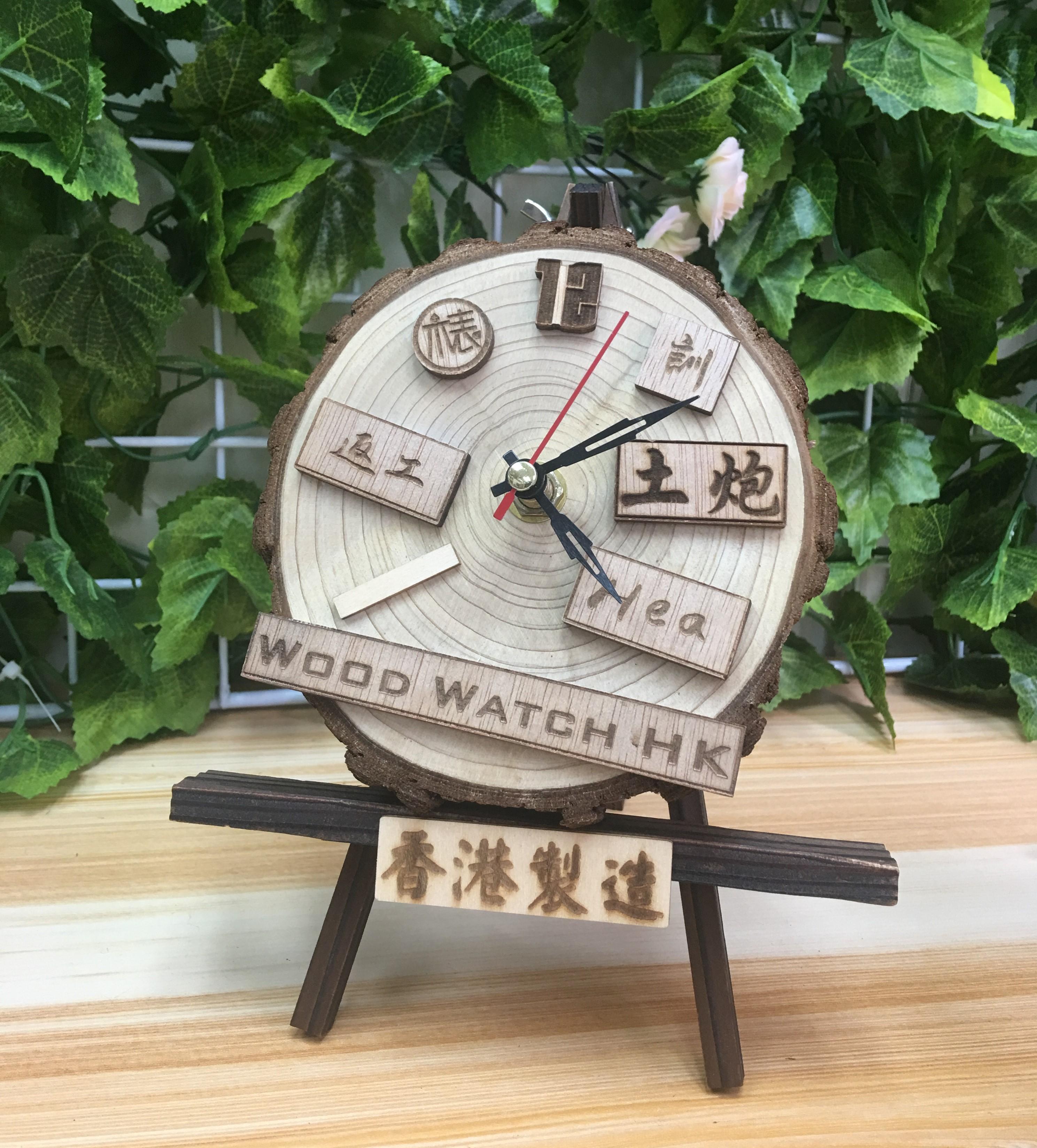 Reclaimed Wooden Timepiece Workshop - WELLNESS - K11