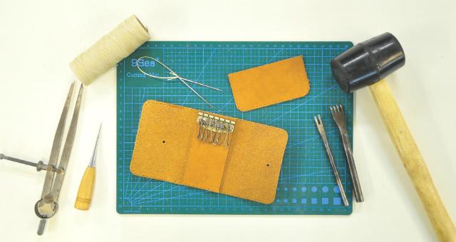 皮革鎖匙包工作坊 - DESIGN - K11